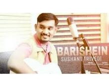 Barishein Album